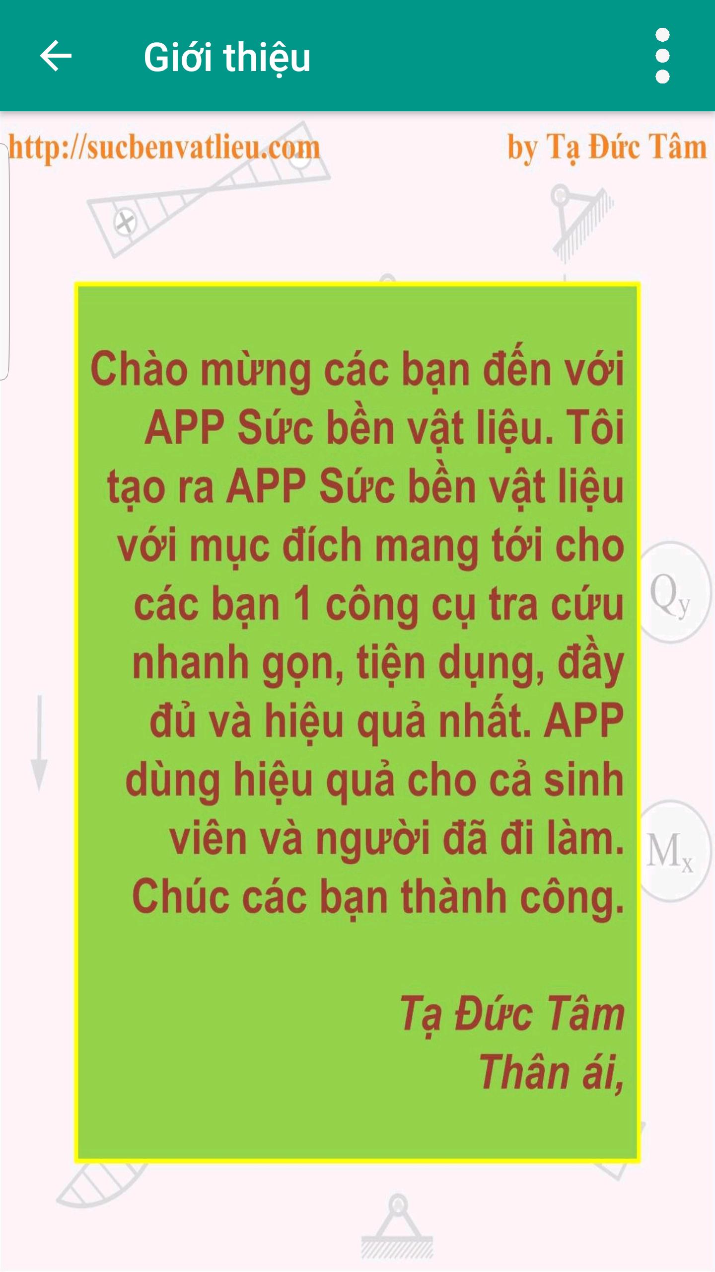 screenshot_20170730-213956